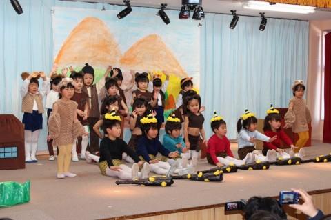 ひな祭りおゆうぎ会(午後の部) ゆり2 劇 「こぶとりじいさん」