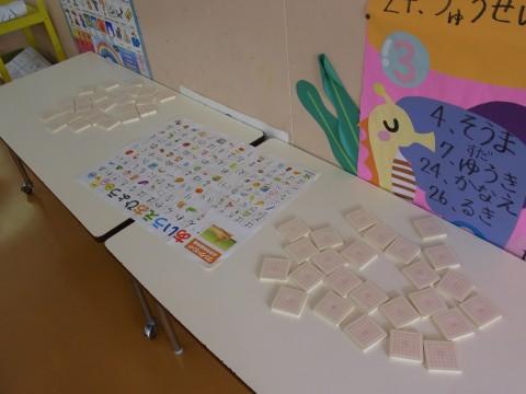 きくぐみ保育参観 教材を使ってビンゴゲームをしました