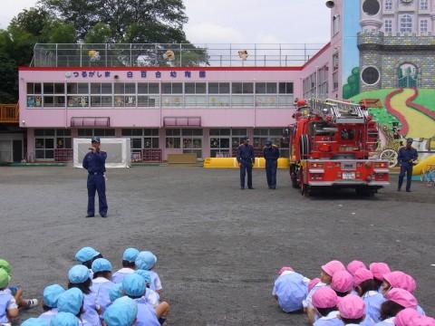 防火講習 坂戸・鶴ヶ島消防署の指導の下「防火講習」が始まりました!