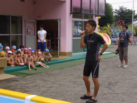 プール開き 『プール開き』 まずは体操の先生からプールや水遊びについてのお話がありました。