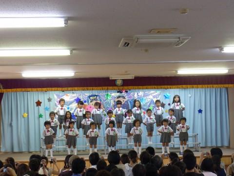 七夕お楽しみ会(午後の部) 「うみ」 ゆり3