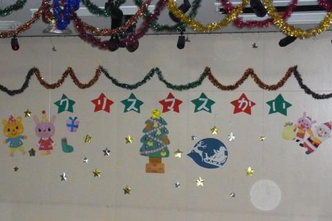 クリスマス会 楽しい『クリスマス会』のはじまりー!はじまりー!!