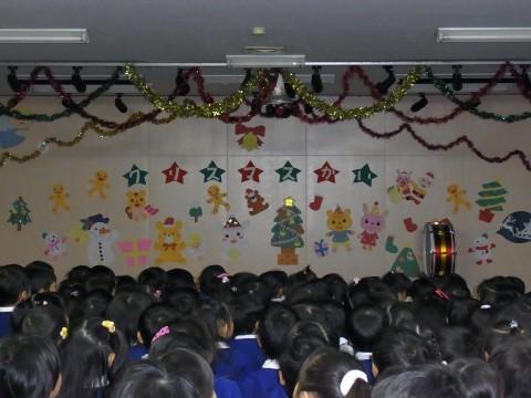 クリスマス会 これから楽しい「クリスマス会」が始まります!!
