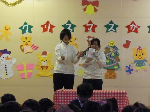 クリスマス会 「すご~~い!!」 驚きの声がいっぱい!!☆