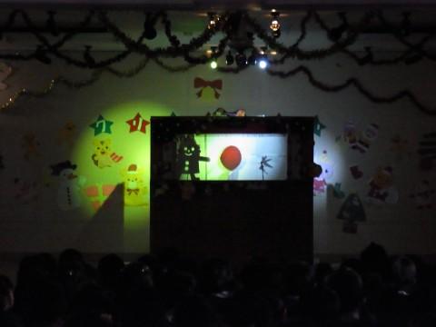 クリスマス会 「ブラック影絵シアター」