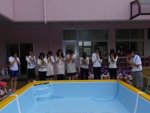 プール開き 先生たちもお祈りします!!