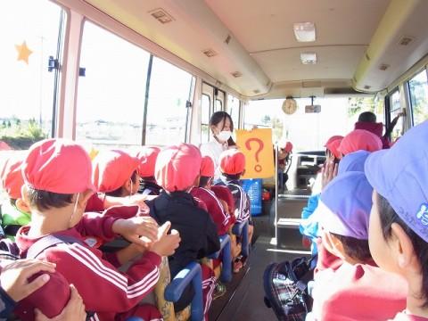 園外保育 きく 帰りのバスでのレクレーションも楽しかったね!